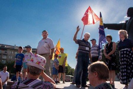 Пикет против повышения пенсионного возраста