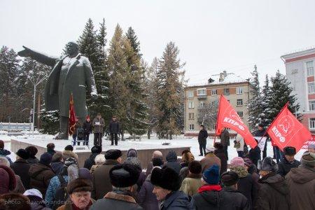 Митинг КПРФ в Северске 7 ноября
